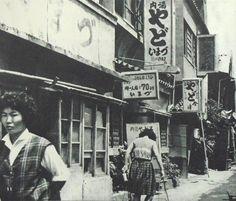 昭和スポット巡り on Twitter  昭和36年 釜ヶ崎 ドヤ街(朝日新聞社)