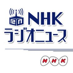 Tips for Studying for the JLPT - Japanese Talk Online Thing 1, Information Overload, How To Get, How To Plan, Language, Logos, Tips, Studying, Japanese