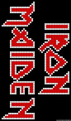 Cross Stitch Charts, Cross Stitch Designs, Cross Stitch Patterns, Cross Stitching, Cross Stitch Embroidery, Weaving Patterns, Bead Patterns, Friendship Bracelet Patterns, Friendship Bracelets