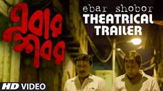 Tollywood Movies and Song Online:   Ebar Shabor is an 2015 Bengali suspense-mystery...