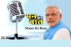 """Mann Ki Baat """"Gânduri Interioare"""", un program de radio indian găzduit de prim-ministrul Indiei Portal, Vintage Microphone, Incredible India, Kerala, Indiana, News, Santiago"""