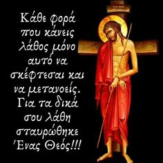 Orthodox Christianity, Gifs, Youtube, Blog, Blogging, Presents, Youtubers, Youtube Movies