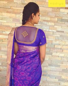Granting yourself look elegant is the best thing you could do! A Simple embroidered blouse back! Cutwork Blouse Designs, Netted Blouse Designs, Best Blouse Designs, Simple Blouse Designs, Saree Blouse Neck Designs, Stylish Blouse Design, Bridal Blouse Designs, Designer Blouse Patterns, Designer Dresses