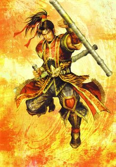 the samurai warrior and ruler of Through centuries of warfare and intrigue, the great samurai clans grappled for control of japan here are some of the most important of those noble.