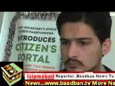 بادبان نیوز الرٹ www.baadban.tv
