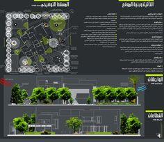 LANDSCAPE DESIGN PROJECT 2 by slimzaro