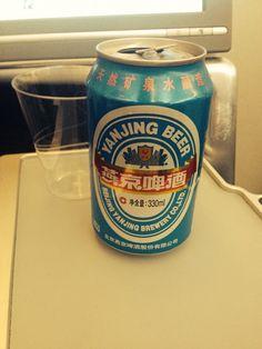 Erstes chinesisches Bier, das nicht Qingdao ist!