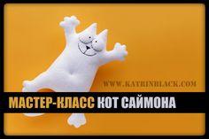 Fat cats rule!