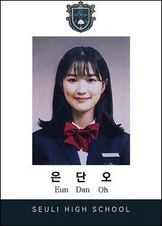 Korean Actresses, Korean Actors, Actors & Actresses, Drama Korea, Korean Drama, K Drama, Id Photo, Kwon Hyunbin, Seventeen Memes
