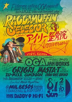 Reggae Dancegall party flyer / poster design. Designed by Massa AquaFlow. Handdrawn typography adn coloring by PC. Sepcial Guest selector: OGA from JAH WORKS. GRIGRI. Held in Futenma Okinawa Island Japan. SOUND SYSTEM by DADDY-P Hi-Fi. #reggae #dancehall #reggaedancehall #dancehallReggae #vinyl #vinylFashion #oga #JahWorks #Jah #poster #flyer #typo #typography Flyer And Poster Design, Dance Hall, Party Flyer, Okinawa, Special Guest, Reggae, It Works, How To Draw Hands, Daddy