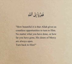 Pray Quotes, Quran Quotes Love, Inspirational Quotes Pictures, Bff Quotes, Faith Quotes, Words Quotes, Sayings, Alhumdulillah Quotes, One Liner Quotes