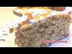 Φανουρόπιτα με 7 υλικά και ευχή της Φανουρόπιτας - YouTube Bread Recipes, Banana Bread, Homemade, Desserts, Traditional, Food, Youtube, Tailgate Desserts, Essen