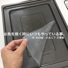 掃除スイッチが入る♡misuzuさんに学ぶお部屋ピカピカお掃除術! - LOCARI(ロカリ)
