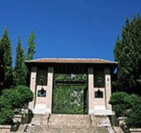Parque Federico García Lorca de Alfacar