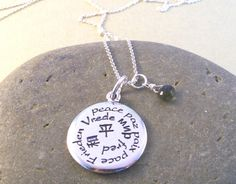 Peace Necklace-Great Gift for Grads!
