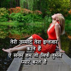 Images hi images shayari : Best hindi shayari download 2017 Hi Images, Shiva Photos, Love Quotes For Girlfriend, Love Quotes In Hindi, Shayari Image, Song Lyrics, Happy New Year, Girlfriends, Funny Jokes