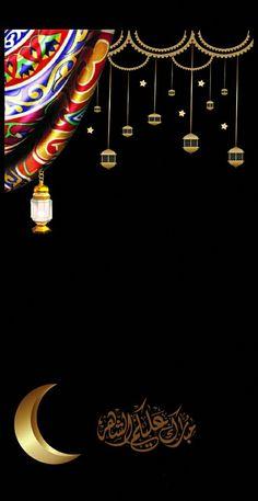 Flowers Black Background, Flower Background Wallpaper, Flower Backgrounds, Ramadan Cards, Ramadan Images, Blue Wallpaper Iphone, Iphone Wallpaper Quotes Love, Wallpaper Ramadhan, Eid Mubarak Wallpaper