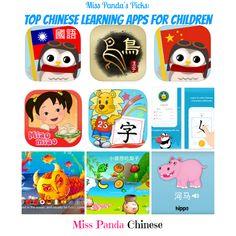 Chinese for Kids App Series: Top Chinese Learning Apps for Children.  Listening, speaking, reading, writing, games, flashcards, Chinese festivals - this is a list for digital learning and learning on the go!