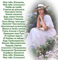 мудрые поздравления с днем рождения женщине: 17 тыс изображений найдено в Яндекс.Картинках