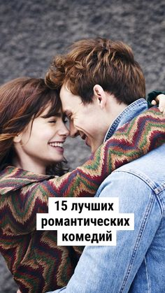 Netflix Movies, New Movies, Movies To Watch, Movies Now Playing, Romantic Movies, Film Music Books, Autumn Inspiration, Activities For Kids, Funny Animals