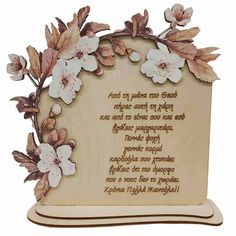 Mothers Day Quotes, Quote Of The Day, Place Cards, Place Card Holders, Frame, Projects, Wood, Picture Frame, Log Projects