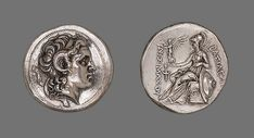 Tetradrachm (Coin) Portraying Alexander the Great Ancient Egyptian Art, Ancient Aliens, Ancient Greek, Museum Of Fine Arts, Art Museum, Nemean Lion, Museum Studies, Manchester Art, Athena Goddess