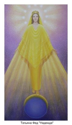 Archeia Hope is a Cosmic Being on the Gold Ray of Wisdom of God.