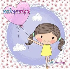 Cute cartoon girl with a balloon on a blue background Cartoon Cartoon, Cute Cartoon Girl, Cartoon Drawings, Cartoon Characters, Drawing For Kids, Art For Kids, Cute Baby Drawings, Its A Girl Balloons, School Murals