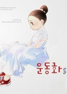 Bride in Sneakers (2014)- KDrama Drama Special  Lee Chung-ah and Kim Jin-woo are the leads in the last of KBS's drama specials for the year. Lee boards the subway wearing a wedding dress paired with sneakers, and Kim's the man who photographs her and uploads the pictures to Twitter. She's a really, really unlucky person, while he's the writer of a webtoon. They fall in love over the course of the evening.