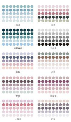 Palette Art, Colour Pallette, Color Palate, Colour Schemes, Pantone Colour Palettes, Pantone Color, Color Palette Challenge, Digital Art Tutorial, Journal Stickers