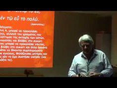 Μην χάσετε την αποκαλυπτική ομιλία του καθηγητή Κώστα Φασσέα!! Μας εξηγεί με τρόπο απλό και κατανοητό τα λάθη που κάνουμε στη διατροφή μας. Πολύτιμες πληροφορίες για τα τρόφιμα, τη διατροφή και την υγιεινή των τροφίμων. www.diavlosbooks.gr Koi