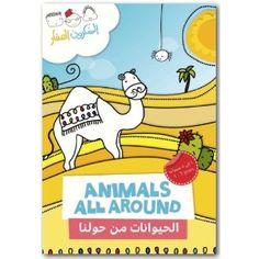 Learn Arabic for Children