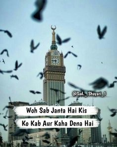 Allah Quotes, Hindi Quotes, Islamic Quotes, Truth Of Life, Poetry, Abs, Thoughts, Movie Posters, Attitude