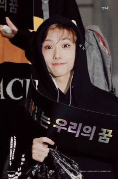 PARKEDITS — boyfriend material jisung - nct ˒ ♥︎ or ↻ if u. Jaehyun, Nct 127, Beautiful Boys, Pretty Boys, Kpop, Ntc Dream, Park Jisung Nct, Park Ji Sung, Boys Online