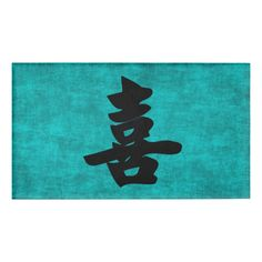 Chinese Character Painting for Happiness in Blue Name Tag Custom nametags #teacher #tutor #business #nametags #officesupplies