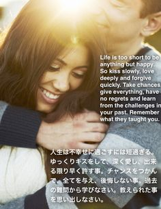 This poster was originally created for English as a Second Language (ESL) learning tool for students in Japan. The kanji characters included are Japanese. I've put them online so that others may share them as well. I hope this wisdom will be both inspiration and motivation for you, as well as teachers and students around the world. Enjoy and share! Wisdom and Quotes - Inspiration and Motivation - 73