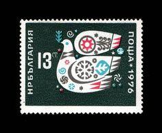 Bulgarian Christmas stamp