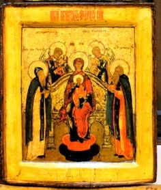 Petcherskaya Mother of God. H Korban collection Russian Icons, 17th Century, God, Painting, Collection, Dios, Painting Art, Paintings, Allah