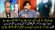 Rauf Klasra further exposed Ch Nisar and FIA regarding Islamabad airport incident