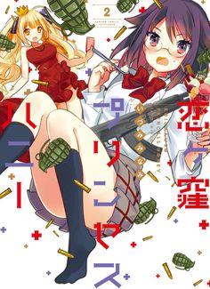 恋ヶ窪プリンセスハニー 2 完結 (バンブーコミックス WINセレクション) | いづみみなみ |本 | 通販 | Amazon