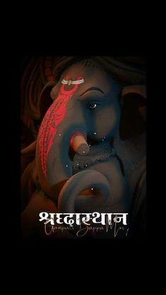 Ganesh Chaturthi Status, Happy Ganesh Chaturthi Images, Shiva Songs, Radha Krishna Songs, Krishna Art, Lord Krishna, Happy Morning Quotes, Morning Inspirational Quotes, Cute Love Songs