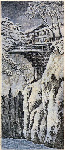 hanga gallery . . . torii gallery: Saruhashi Bridge in Snow by Takahashi Shotei