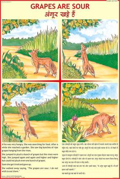 Moral Story Charts Exporter, Manufacturer, Distributor, Supplier & Wholesaler, Moral Story Charts In Stories With Moral Lessons, English Moral Stories, Short Moral Stories, English Stories For Kids, Moral Stories For Kids, Short Stories For Kids, English Story, Dog Stories, Kids Story Books