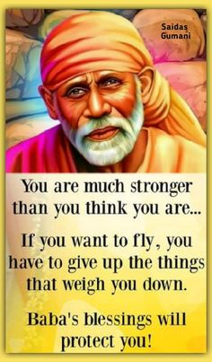 Telugu Inspirational Quotes, Inspirational Prayers, Sai Baba Pictures, God Pictures, Positive Life, Positive Quotes, Sai Baba Miracles, Sai Baba Quotes, Sathya Sai Baba