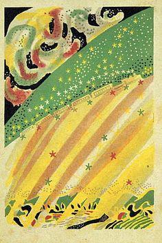 佐伯義朗 ::  card0020 銀河鉄道の夜
