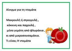 Healthy Diet For Kids, Preschool Activities, Blog, Blogging