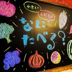 今月のテーマは『やさい・くだもの』♪ #レクルン #福岡#幼児教育 Neon Signs, Photo And Video, Instagram