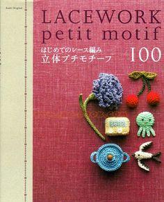 LACEWORK PETIT MOTIF ASAHI ORIGINAL
