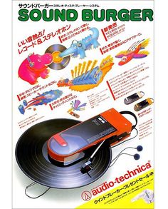 The 'Sound Burger'. 1983.  Portable Record Player.  Print Ad from Japan  … Audio-Technica, AT727. … via: perrierdiary … #recordplayer #turntable #vinylplayer #rarevinyl #retrocollection #vinylcollection #synthwave #retrowave #neontalk #newwave #dreamwave #80s #80sstyle #rare80s #flashback #eighties #retroad #soundburger #audiotechnica #audiotechnicaat727 #at727 #hifi #80shifi #hifidesign #retrohifi #80tal #retro #retrodesign #soundburger #80sad  #80年代
