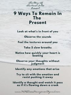 It's difficult to stay rooted in the present, especially when we are rushing from one thing to the next. It's okay if it's hard to stay in the present moment. #mindfulness #selfcompassion #selflove #selflovetips
